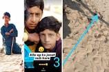 કચ્છ: રમતાં રમતાં ત્રણ કિશોર રેતીમાં દટાયા, મોત નીપજતા ગ્રામજનો હિબકે ચઢ્યાં