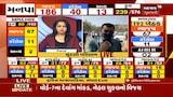 Vote Counting : Rajkot ના વોર્ડ નંબર 16 માં રસાકસીની ટક્કર