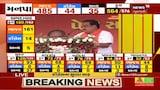 BJP Leads The Election, C.R.Patil નું Vadodara માં સભા સંબોધન