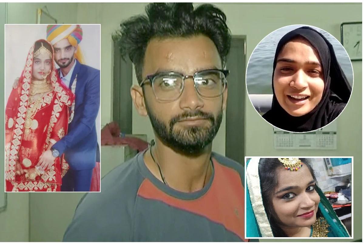 અમદાવાદઃ અમદાવાદના (Ahmedabad) વટવા (Vatva) વિસ્તારમાં માતા-પિતા સાથે રહેતી આયેશા (Ayesha suicide case) નામની યુવતીએ સાબરમતી રિવરફ્રન્ટ પર વીડિયો બનાવીને આપઘાત (Ayesha suicide video) કરી લીધો છે. આપઘાત કરતા પહેલા આયેશાએ હસતા મોઢે એક વીડિયો બનાવ્યો હતો. આ વીડિયો તેણીએ તેના પતિને મોકલ્યો હતો. આપઘાત કરવા પહોંચેલી આયેશાને તેના પતિએ કહ્યું હતું કે, આપઘાત પહેલા વીડિયો બનાવીને મોકલી દે જે. પતિની આવી માંગણી બાદ આયેશાએ આપઘાત પહેલા વીડિયો બનાવીને મોકલી દીધો હતો. જે બાદમાં તેણીએ નદીમાં કૂદીને આપઘાત કરી લીધો હતો. કોણ છે આ આરિફ જેના માટે આયેશાએ હસતાં મોઢે મોતને પણ વ્હાલું કર્યું હતું. અને કેવી છે તેની પ્રેમ કહાની?