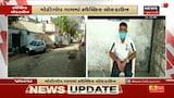 Jamnagar જિલ્લાના મોટીગેપ ગામમાં સ્વૈચ્છિક Lockdown લગાવવામાં આવ્યું