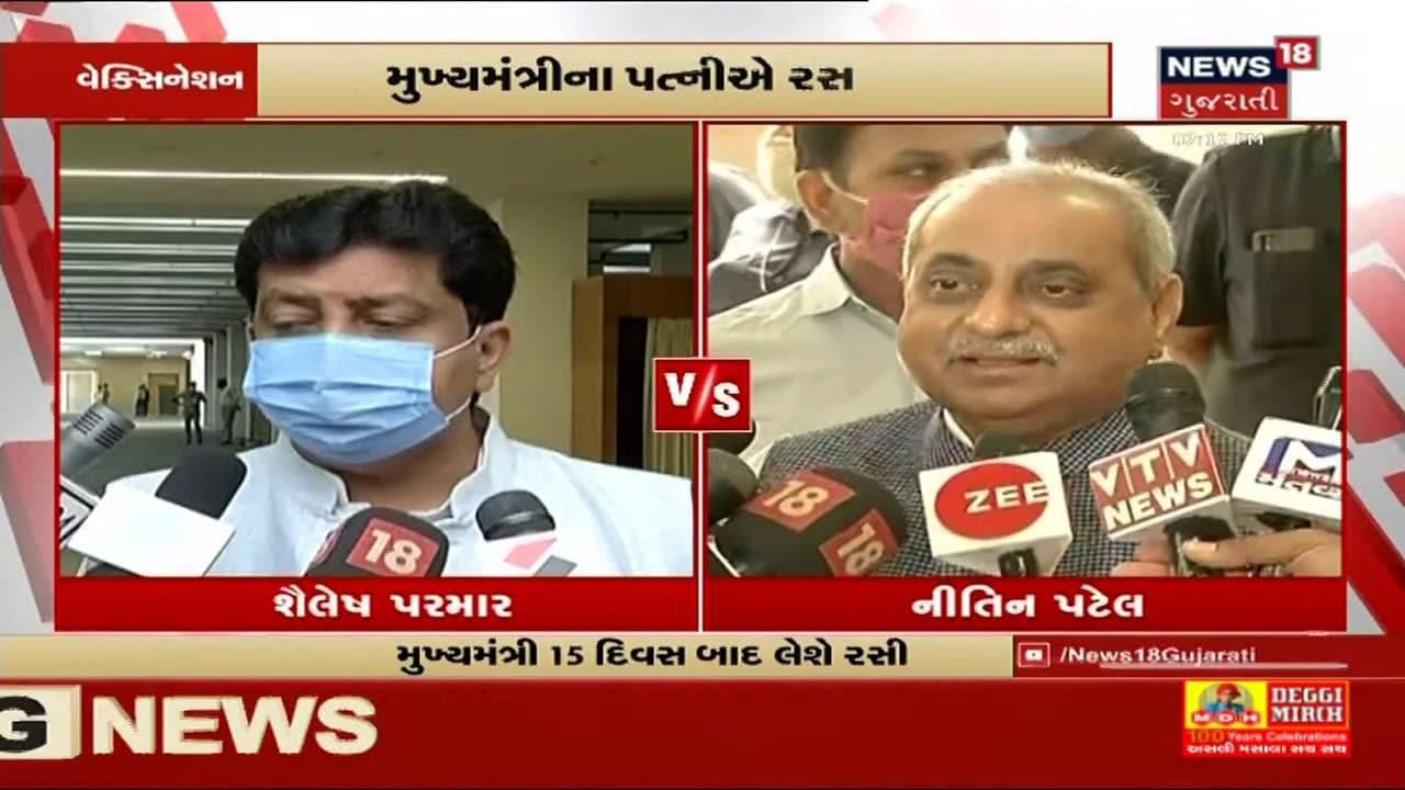 અમિત શાહે કોરોના રસીનો પહેલો ડોઝ લીધો, દિલ્હીમાં મેદાંતામાં તબીબોએ આપી રસી