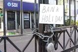 Bank Holidays: આજથી આવનારા 5 દિવસ સુધી બંધ રહેશે બેંક, ચેક કરો આ સમગ્ર યાદી!