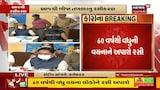 Ahmedabad પોલીસ કમિશનર રસી લેવા પહોંચ્યા