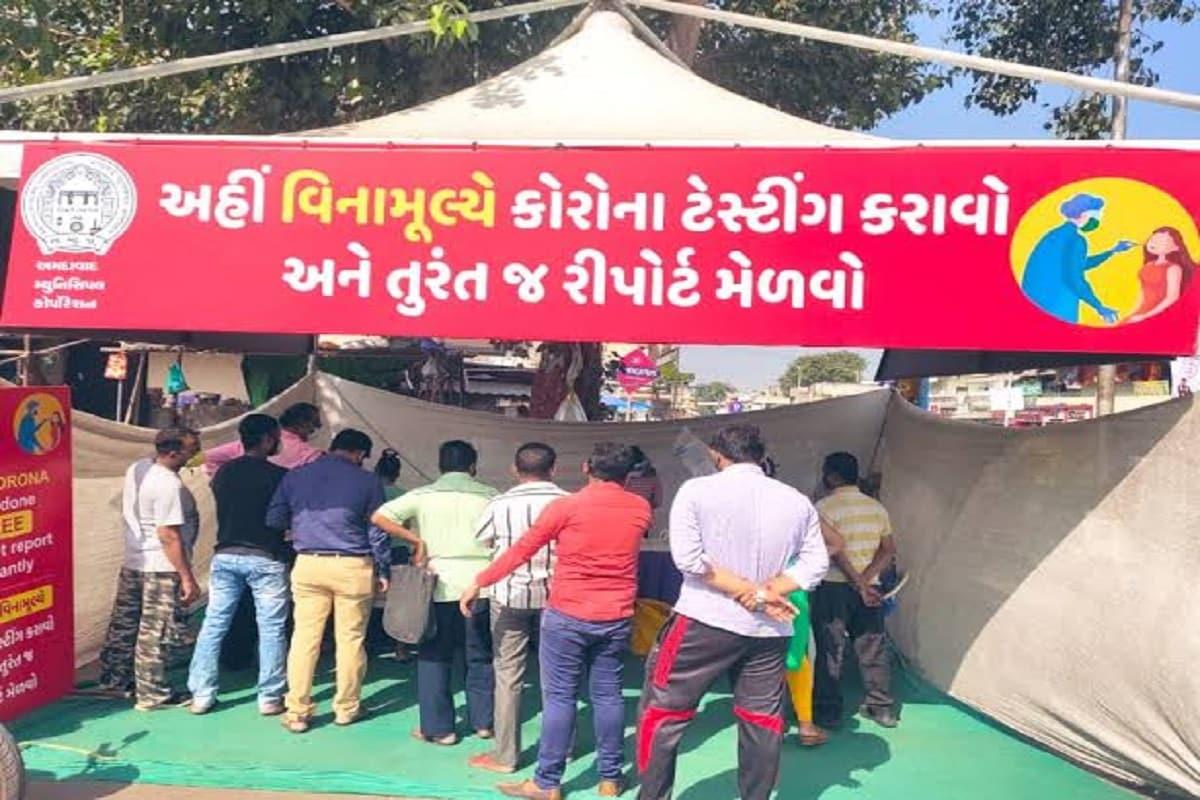 ગુજરાતમાં કોરોના વાયસના વેક્સીનેશનની (corona vaccines) વચ્ચે કોરોનાના કેસ બેકાબૂ બની રહ્યા છે. રાજ્યમાં વિક્રમજનક 10,340 કુલ નવા કેસ નોંધાયા છે જ્યારે કુલ 3,891 દર્દીઓ સાજા થઈને ઘરે પરત ગયા છે. રાજ્યમાં સતત વધી રહેલા કેસના કારણે અમદાવાદ અને સુરતની હાલત ખસ્તા થઈ ગઈ છે. આ બંને શહેરોમાં 2500થી વધુ કેસ છેલ્લા કેટલાક દિવસોથી નોંધાઈ રહ્યા હોવાના કારણે સરકાર ચિંતિત છે. દરમિયાનમાં આજે 110 દર્દીનાં દુ:ખદ નિધન થયા છે. અમદાવાદમાં આજે વિક્રમજનક 3694 કેસ નોંધાયા છે. (પ્રતીકાત્મક તસવીર)