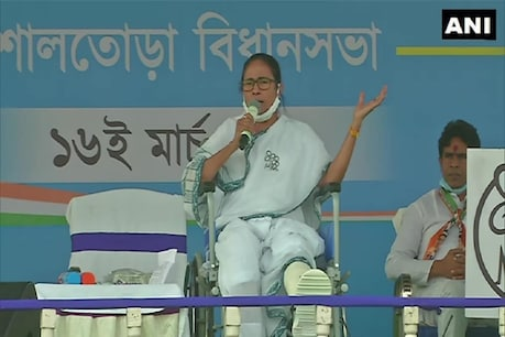 West Bengal Assembly Election 2021: મમતાનો આરોપ- ચૂંટણી પંચના રોજિંદા કામમાં હસ્તક્ષેપ કરી રહ્યા છે ગૃહ મંત્રી અમિત શાહ