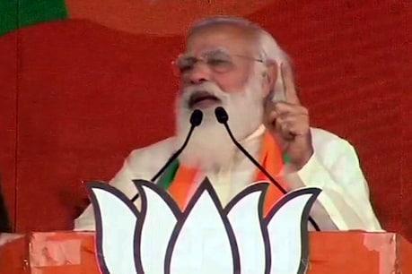 કોલકાતા રેલીમાં PM મોદીએ કહ્યુ, દીદીએ સૌનો ભરોસો તોડ્યો, લોકોમાં પરિવર્તનની આશા