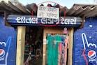 'નરેન્દ્ર મોદી સ્ટેડિયમ' આસપાસ આવેલી દુકાનોએ તક ઝડપી, શરૂ કર્યો નવો બિઝનેસ