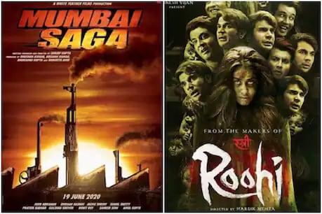 ફરી સિનેમા હોલ ધમધમશે! માર્ચ મહિનામાં આ 4 ફિલ્મો થઈ રહી છે રીલિઝ