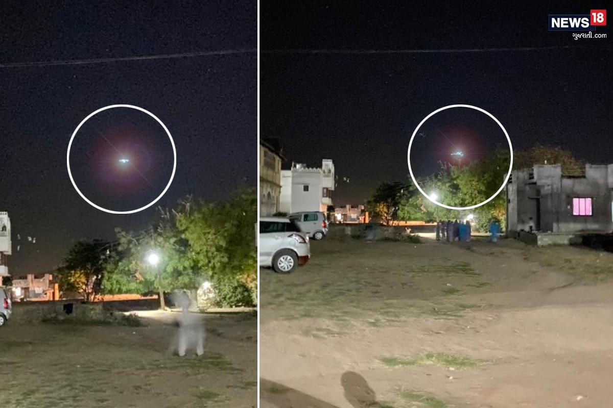 ઈશાન પરમાર, સાબરાકાંઠ : સમગ્ર વિશ્વના વૈજ્ઞાનિકોથી લઈને હૉલિવૂડના ફિલ્મ ડાયરેક્ટરો જેની પાછળ હાથ ધોઈને પડ્યા છે તે UFO એટલે કે ઉડતી રકાબી ગુજરાતના સાબરકાંઠામાં (Sabarkatha) દેખાયું હોવાની વાતે ચકચાર જગાવી છે. આ UFO જેવા આકારનો રહસ્યમય પ્રકાશ કેમેરામાં ક્લિક થઈ જતા આશ્ચર્યનો પાર નથી રહ્યો. આ તસવીરોએ ચર્ચા જગાવી છે. ઘટના ઈડરના ગામની છે જ્યાં એક સ્થાનિકના મોબાઇલમાં કેદ થયેલી તસવીરોમાં શંકાસ્પદ પ્રકાશ દેખઆયો છે.