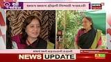 Women's Day Special | Gujarati IAS મહિલા Bhargavi Daveની કહાની