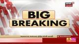 Kirtiben Danidhariya બન્યા Bhavnagar ના પ્રથમ સભ્ય