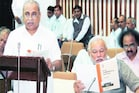 નીતિન પટેલ આજે રજૂ કરશે ગુજરાતનું પેપરલેસ બજેટ, PM મોદી CM હતા ત્યારથી રજૂ કરે છે બજેટ