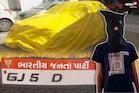 સુરતઃ બૂટલેગર બોબડાએ આપેલો 48 બોટલ વિદેશી દારું BJP લખેલી મર્સિડીઝ કારમાંથી ઝડપાયો
