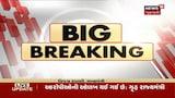 ગુજરાત વિધાનસભા ચૂંટણી વહેલી નહિ યોજાય: CM વિજય રૂપાણી