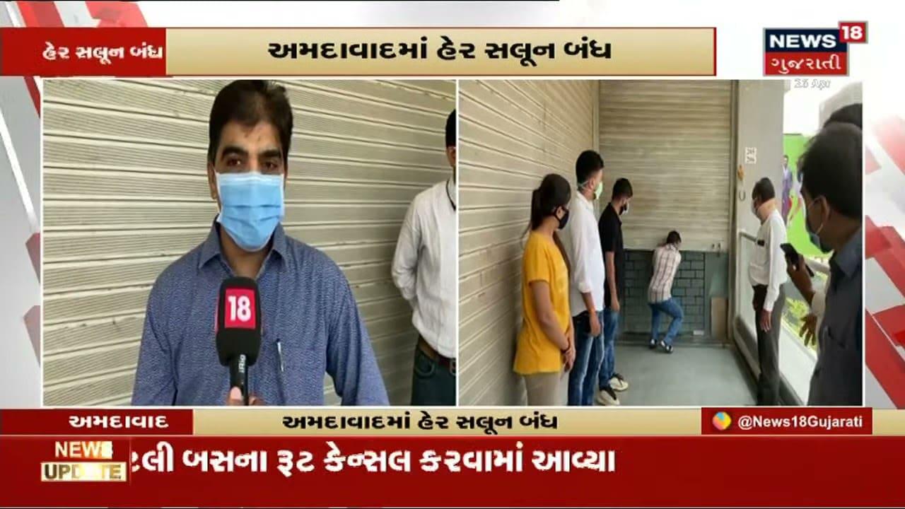 Kutch | Bhujની G.K. General Hospital માં Remdesivir Injection ની અછત સર્જાઈ