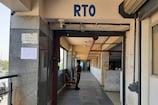 અમદાવાદ RTO કચેરીના 25 કર્મચારીઓ કોરોના સંક્રમિત, અરજદારોને ઓનલાઇન પ્રક્રિયા કરવા અપીલ