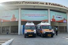 અમદાવાદ: GMDC ખાતે ધન્વંતરી હૉસ્પિટલમાં દર્દીઓને દાખલ કરવાની પ્રક્રિયા વધુ સરળ બનાવાઇ