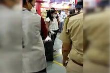 VIDEO: કોરોના ટેસ્ટને લઈ યુવતીનો હાઈ વોલ્ટેજ ડ્રામા, એક કલાક રેલવે સ્ટેશન પર કર્યો હંગામો