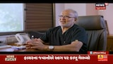 મુખ્યમંત્રી વિજયભાઈ રૂપાણીનું Gujarat વાસીઓને સંબોધન