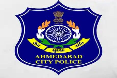 અમદાવાદ : મહિલા પોલીસકર્મીને હોટલમાં લઈ જઇ