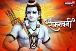 રામ નવમી પર પ્રભુ રામને પ્રશન્ન કરવા માટે કરો હવન, જાણો યજ્ઞની સામગ્રી અને સંપૂર્ણ વિધિ