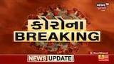 રાજકોટઃ Jayraj Davda ની દાદાગીરી, Activa ચાલકને જાનથી મારી નાખવાનો પ્રયાસ