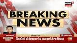 Tharadમાં ટેસ્ટ માટે કતાર લાંબી
