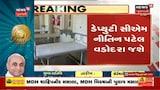 પરિસ્થિતિની સમીક્ષા કરવા આવતીકાલે Dy.CM Nitin Patel Vadodara જશે