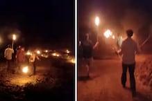 Video: કોરોનાથી બચાવ માટે મશાલ દોડ, 'ભાગ કોરોના ભાગ'ના સૂત્રોચ્ચાર કરતા ગામના લોકો દોડ્યા
