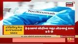 Ahmedabad માં DRDO ની મદદથી 900 બેડની હોસ્પિટલ બનાવવામાં આવી