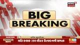 Breaking News | Gandhinagarમાં Amit Shah એ યોજી Review બેઠક