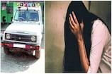 શૌચ કરવા જતી મહિલાનું અપહરણ કરીને 11 લોકોએ આખી રાત કર્યો ગેંગરેપ,  8 આરોપી કોરોના પોઝિટિવ
