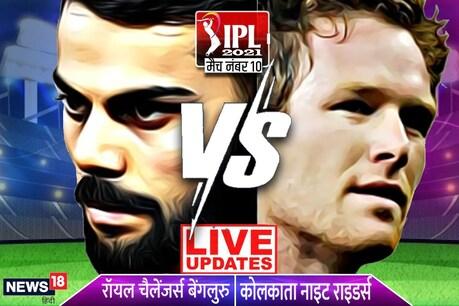 IPL 2021: KKRને હરાવી RCB લગાવી જીતની હેટ્રીક, IPLમાં પહેલીવાર જીતી શરુઆતની ત્રણે મેચ