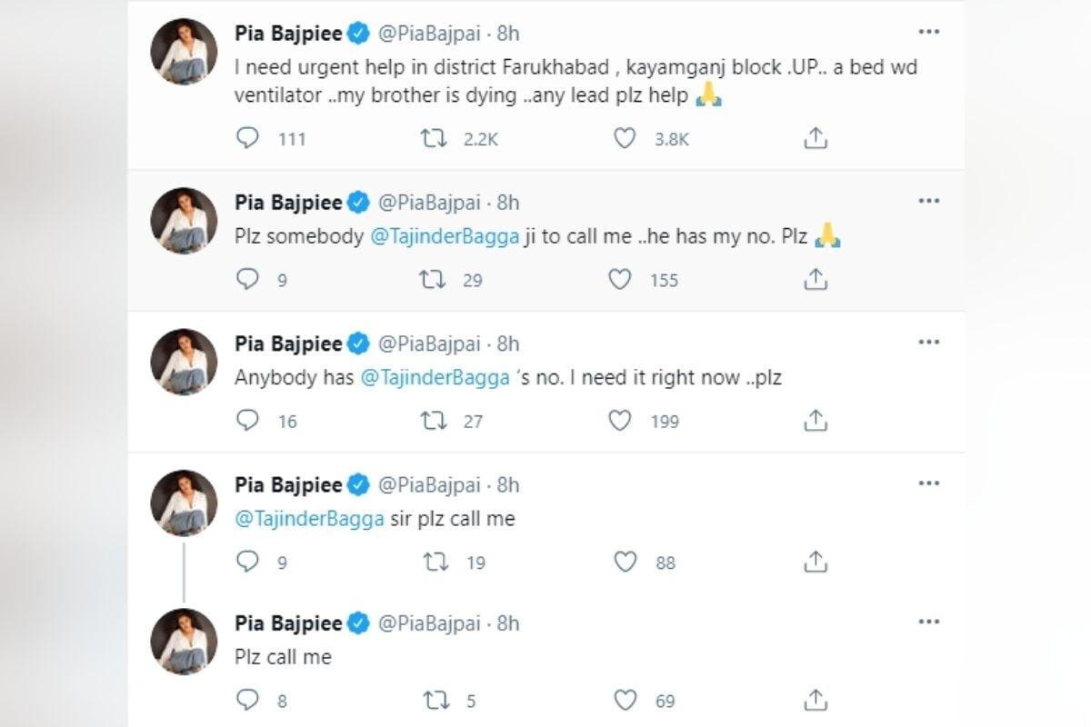પિયા બાજપેયી (Pia Bajpiee)એ આજે સવારે એક બાદ એક ઘણી ટ્વિટ કરી હતી અને લોકોને ભાઇનાં હોસ્પિટલમાં વેન્ટિલેટર વાળો બેડ અપાવવાં માટે મદદ માંગી હતી. કારણ કે હવે તે આપણી વચ્ચે