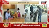 News18 Exclusive | Additional Chief Secretary Manoj Das સાથે ખાસ વાતચીત