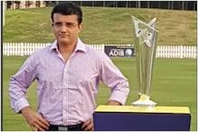 29મેના દિવસે  BCCIની મહત્વની બેઠક, ટી-20 વર્લ્ડ કપના આયોજન અંગે થશે મહત્વનો નિર્ણય