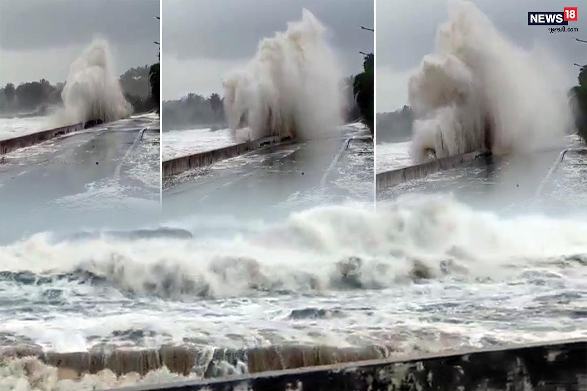 Cyclone Tauktae : વાવાઝોડા પહેલાં દીવનો દરિયો બન્યો ગાંડોતૂર, ઉછળ્યા મહાકાય મોજા, LIVE VIDEO