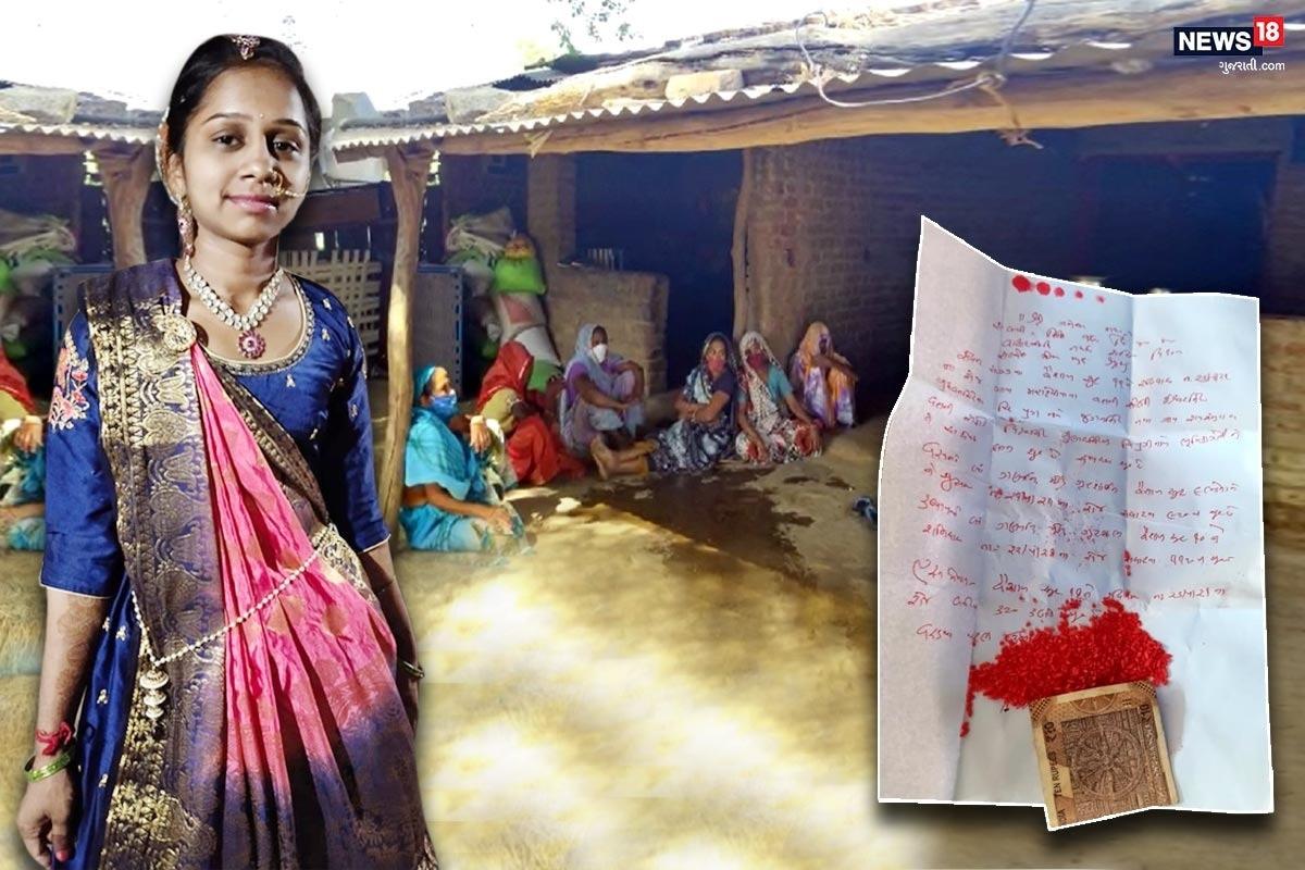 રાજેશ જોષી, પંચમહાલઃ પંચમહાલ જિલ્લાના (Panchmahal) ગોધરા તાલુકાના (Godhara) રાયસીંગપુરા ગામે 19 વર્ષીય યુવતીની (19 year old girl murder) અજાણ્યા હત્યારાએ મધરાત્રે ઘાતકી હત્યા કરી મૃતદેહ ખેતરમાં ફેંકી દેતાં ચકચાર મચી જવા પામી છે. યુવતીના ઘર નજીક આવેલા ખેતરમાં હત્યારાએ ગળામાં હથિયારના ઘા ઝીંકી મોતને ઘાટ ઉતારી દીધી હતી. જોકે યુવતીના લગ્ન (girl marraige) પડીકું લખવાના ગણતરીના કલાકોમાં જ કોણે અને કેમ તેણીની ઘાતકી હત્યા કરી જેનું રહસ્ય હાલ તો અકબંધ છે. પરંતુ જે સ્વજનોમાં આગામી દિવસે લગ્ન પડીકું લખવાની ખુશીઓનો માહોલ હતો ત્યાં 12 કલાક પછી મરશિયા ગવાયા હતા.