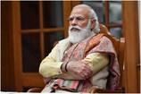 12 વિપક્ષી નેતાઓએ PMને ઘેર્યા, કહ્યું- વિપક્ષની સલાહ માની હોત તો સ્થિતિ ખરાબ ન થાત