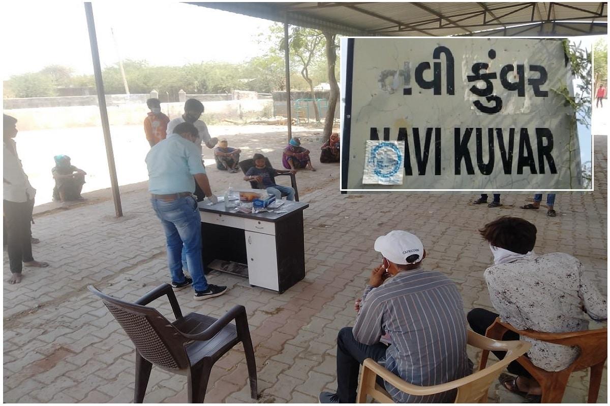 અશરફખાન, પાટણ: ગુજરાતના મોટા શહેરો અને નાના ગામડાઓ સહિત પાટણ જિલ્લામાં (Patan) શહેર સહિત ગ્રામ્ય વિસ્તારોમાં દિવસે ને દિવસે કોરોનાના કેસો (corona case) વધી રહ્યા તયારે વધતા જતા કેસોને લઈ ગ્રામ્ય વિસ્તારોમાં (rural area) ભયનો માહોલ જોવા મળી રહ્યો છે. પરંતુ પાટણનું (village) એક એવું ગામ જેને કોરોનાથી ડરીશું નહીં પણ તેને હરાવી શુંના સૂત્ર સાથે અને ગામના જાગૃત સરપંચ અને આરોગ્ય ટીમની (health team) મહેનતથી ગામલોકોના સાથ સહકારથી 1500ની વસ્તી ધરાવતું ગામ બન્યું છે કોરોના મુક્ત જે અન્ય ગામોને પણ પ્રેણારૂપ આપી રહ્યું છે.