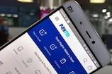 Paytm આપશે કમાવાનો મોકો, કંપની લાવશે ભારતનો અત્યાર સુધીનો સૌથી મોટો IPO