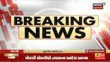 Viral Video | જનેતા પર જુલ્મ ગુજારનાર 'કપુત્ર'