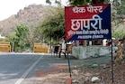 રાજસ્થાનમાં 14 દિવસનું સંપૂર્ણ Lockdown, ગુજરાતની સરહદ આવતીકાલથી થશે સીલ