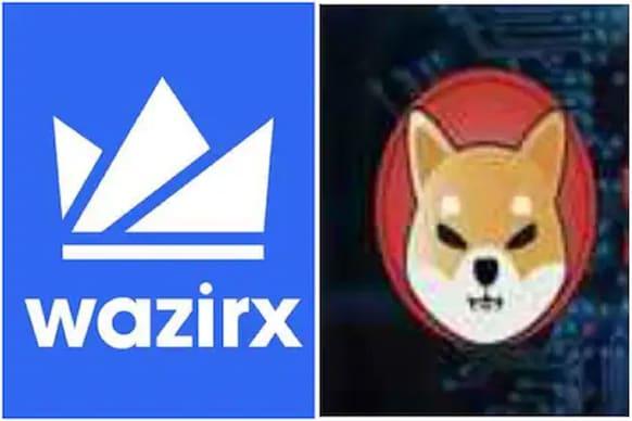 WazirX મિમ કરન્સી SHIBU ઇનુ ખરીદનાર યુઝર્સને નુકસાનનું વળતર ચૂકવશે