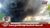 Breaking News | Vastral ના Plastic Godownમાં લાગી આગ