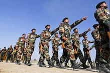 Indian Army SSC Recruitment 2021: સેનામાં નોકરીની તક, 56,100 રૂ.સુધી મળશે સ્ટાઇપેન્ડ