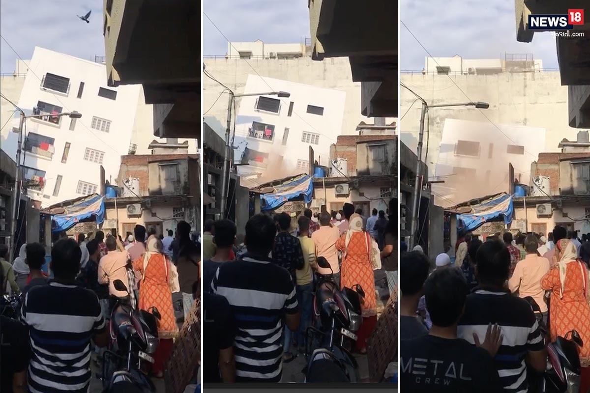 અમદાવાદઃ બિલ્ડિંગ પડવાનો  live video, જમાલપુરમાં પત્તાના મહેલની જેમ પાંચ માળની ઇમારત થઈ કડડભૂસ
