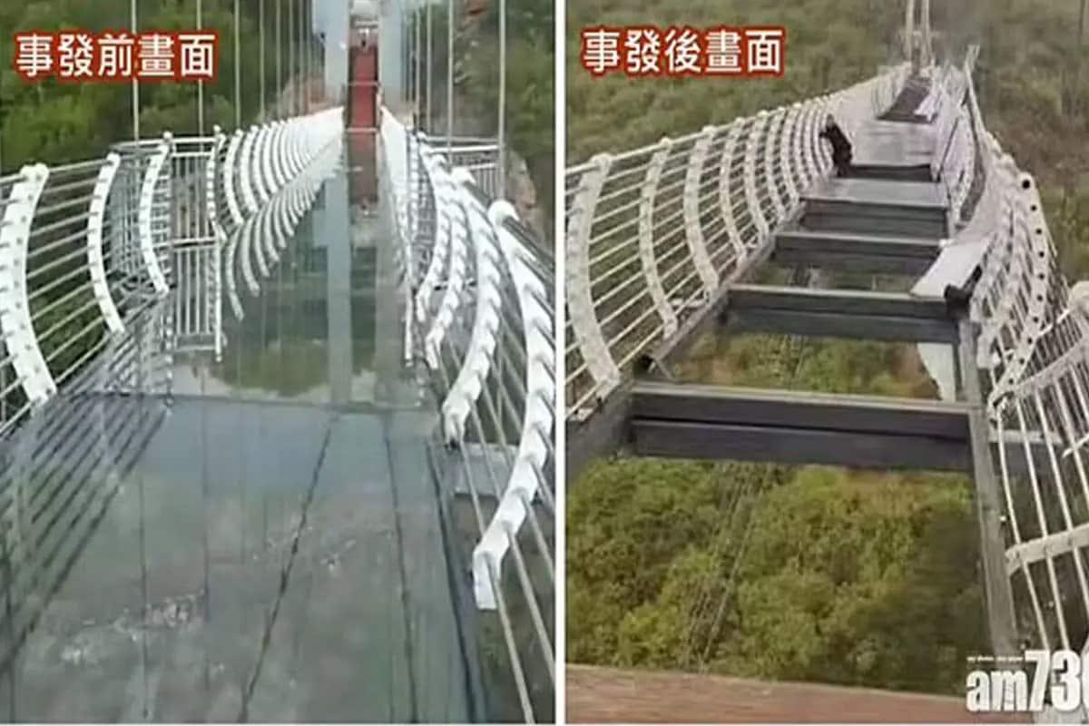 Chinese માલ બેકાર! 330 ફુટની ઊંચાઈ પર તૂટી ગયો કાચનો બ્રિજ, દુર્ઘટનાના દૃશ્યો Viral
