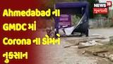 મહીસાગર જિલ્લામાં વરસાદ શરુ, ભારે પવનથી મકાનોના છાપરાં ઉડ્યાં
